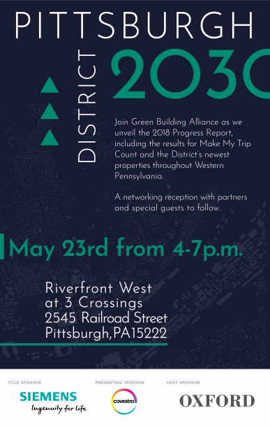 2030 District Progress Report Invitation 2018.png