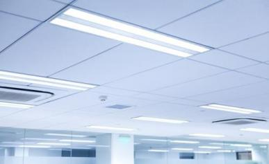 Photo of ceiling lighting in interior office